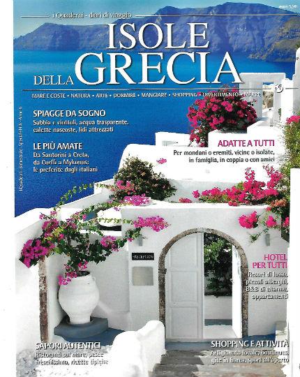 diari di viaggio isole della grecia luglio 2018 in edicola