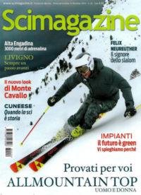 scimagazine dicembre 2018 in edicola