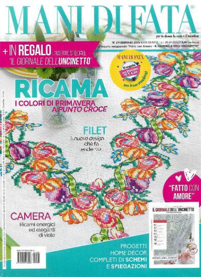 Filet Archivi Edicola Amica Riviste E Collezionabili In Edicola