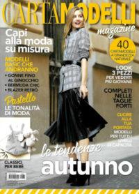 cartamodelli magazine settembre 2019 in edicola